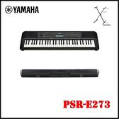 【非凡樂器】YAMAHA PSR-E273 /61鍵電子琴/含台製琴架/公司貨保固