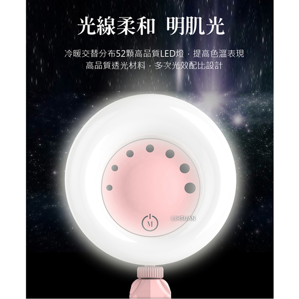 360度美肌補光燈 觸控式 自拍神器 WQ32標準版