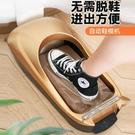 登旺鞋膜機家用全自動新款一次性腳套機器防水防滑智能踩腳鞋 快速出貨