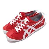 Onitsuka Tiger 休閒鞋 Mexico 66 Konbu Tokyo 紅 白 男鞋 女鞋 東京 【ACS】 1183A730600