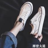 百搭小白鞋女鞋新款秋鞋2019潮鞋布鞋夏款學生帆布鞋韓版港風板鞋『摩登大道』