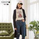 ◆ 高質感親膚棉質,彈性佳且透氣,連帽外罩款是非常好搭配的單品。