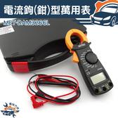 『儀特汽修』非接觸測量資料保持防燒保護萬用鉤錶數字交流鉤表MET DAM3266L