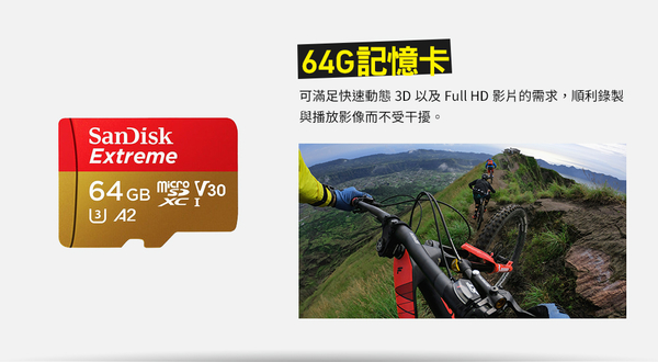 GoPro-HERO8 Black初新者必備升級組