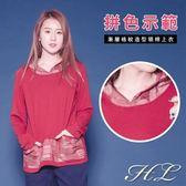 .HL超大尺碼.【15011023】拼色示範漸層格紋造型領棉上衣