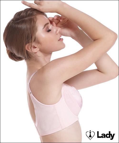 LADY 涼感纖體美型系列 機能調整型  E-F罩內衣(漾采粉)