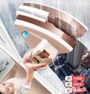 擦玻璃神器家用強磁擦窗戶高樓高層雙層刷刮搽清潔清洗器工具雙面 FX2305 【毛菇小象】