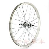 *阿亮單車*SHINING 20吋鋁合金(406-21)後輪,臺灣製造,28孔,銀色《A20-909》
