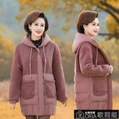 外套女裝棉衣40-50歲媽媽裝冬裝加厚棉襖外套老年人棉服中長款5【全館免運】