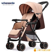 嬰兒推車可坐可躺輕便折疊四輪避震新生兒嬰兒車寶寶手推車【小橘子】