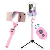 通用型自拍桿自牌藍牙三腳架vivo蘋果7華為oppo小米6手機拍照神器 居享優品
