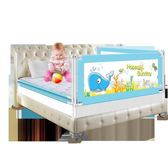 兒童護欄 床圍欄寶寶防摔防護欄大床1.8-2米床邊防掉欄桿兒童嬰兒擋板通用·夏茉生活IGO