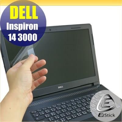【Ezstick】DELL Inspiron 14 3000 14SR 專用 靜電式筆電LCD液晶螢幕貼 (可選鏡面或霧面)