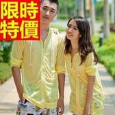 防曬外套(單件)-防紫外線個性抗UV薄款情侶款夾克8色57l122【巴黎精品】