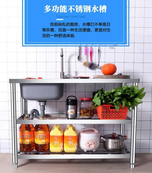 洗菜盤 304不銹鋼水槽單槽帶平台落地支架家用商用廚房加厚洗碗池洗菜盆 星隕閣
