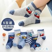 6雙|襪子春秋薄款純棉中筒襪男童襪【奇趣小屋】