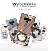 三星Galaxy Note 9 手機殼 高清 彩繪 卡通 保護套 可愛 傲嬌 貓咪 保護殼 全包 防摔 軟殼