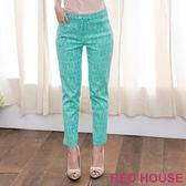 RED HOUSE-蕾赫斯-復古圖騰長褲(綠色)