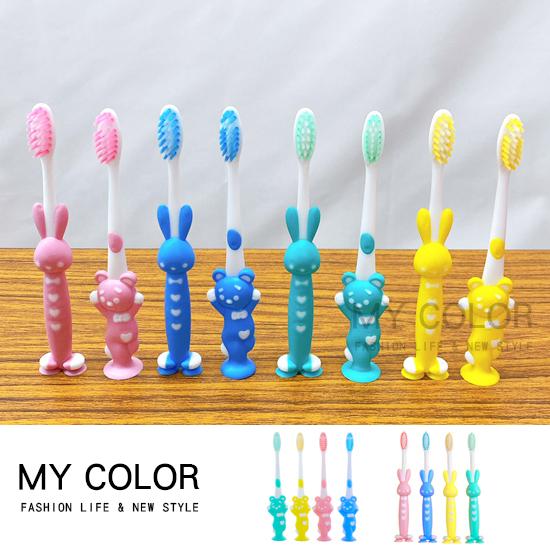 牙刷 兒童牙刷 學習牙刷 卡通牙刷 4入 嬰兒牙刷 軟毛牙刷 吸盤式 兒童 軟毛牙刷【G036】MY COLOR