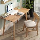兒童書桌 書桌家用臥室兒童學生寫字桌簡約臺式電腦桌北歐簡易辦公桌子【快速出貨八折下殺】