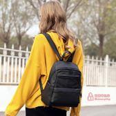 尼龍後背包 2019新款女後背包尼龍布防水尼龍女包簡約百搭韓版尼龍時尚書包 3色