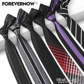 領帶 正裝商務新郎結婚窄款黑色小領帶男士韓版職業休閑學生女學院風潮 傾城小鋪