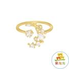 星星月亮開口戒指簡約女戒指韓國輕奢氣質食指指環【樂淘淘】