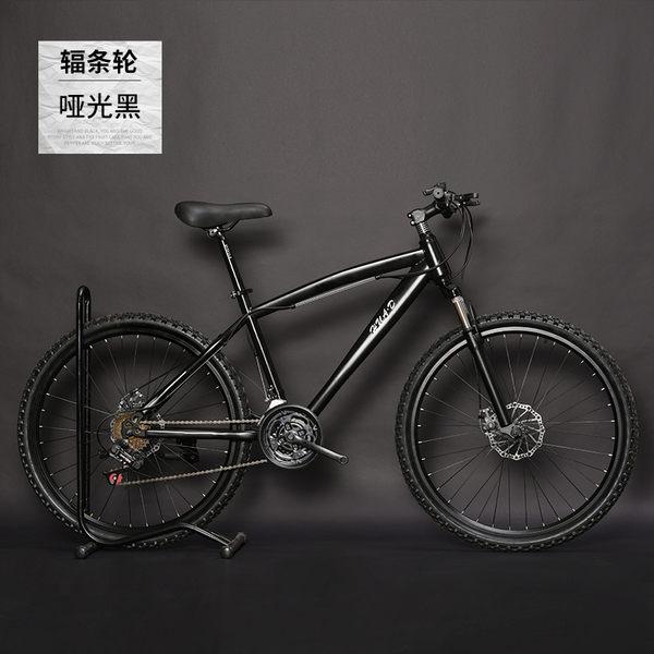山地車自行車21速變速壹體輪男女式學生成人減震24寸單車 igo  城市玩家