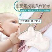 乳盾 乳頭保護罩乳貼乳盾喂奶哺乳期超薄內陷奶頭防咬輔助器硅膠奶嘴式 萌萌小寵