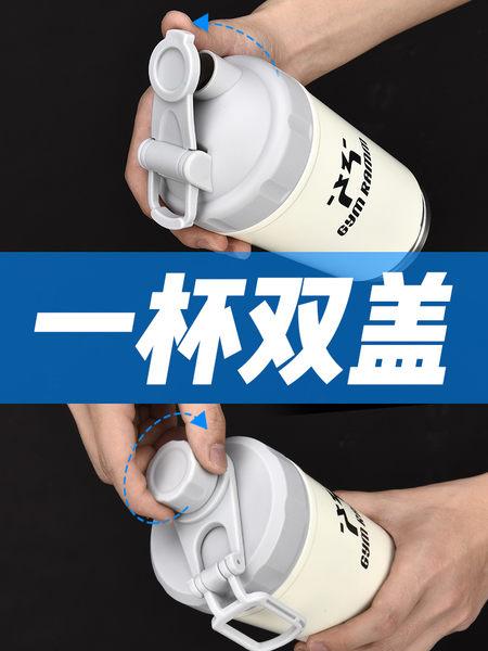 搖搖杯 搖搖杯不銹鋼保溫健身運動水杯奶昔攪拌便攜搖杯 夢藝家
