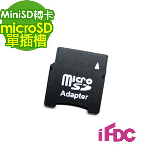 《 3C批發王 》全新microSD 轉 miniSD 轉接卡 1G 2G 4G 8G 皆適用 手機 MP3 MP4可相容