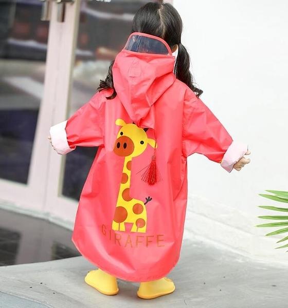雨衣 可愛卡通兒童雨衣