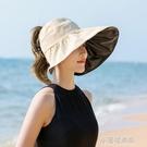 遮陽帽 遮陽天防紫外線防曬帽空頂女大沿可折疊涼帽沙灘黑膠大檐 【全館免運】