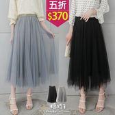 【五折價$370】糖罐子金線褲頭拼接雙層網紗長裙→預購【SS1672】