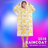 雨衣成人非一次性時尚長款旅游雨披成人戶外男女學生徒步 歐亞時尚