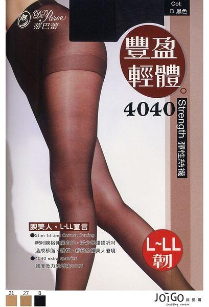 就愛購【SD86076】蒂巴蕾 Deparee 豐盈輕體 [ 韌 ] 4040 Strength L-LL彈性絲襪