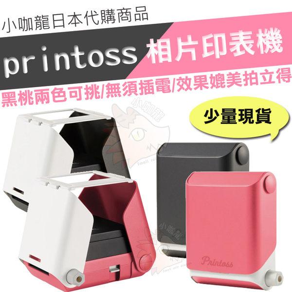 【現貨】 【日本代購】 Printoss 手機相片列印機 Takara Tomy 手機 相印機 拍立得 列印機 印表機 桃紅