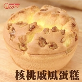 【南紡購物中心】品屋.核桃戚風蛋糕(6吋/盒,共三盒)預購