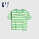 Gap幼童裝 厚磅密織系列碳素軟磨 純棉短袖T恤 755461-黃綠條紋