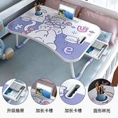 床上筆記本電腦桌臥室坐地學生宿舍學習書桌簡約可折疊懶人小桌子 快速出貨