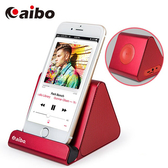【aibo】BT-L05 二合一手機支架立體藍牙喇叭(記憶卡/FM/AUX) 紅