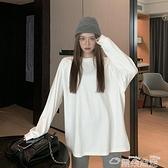 長袖T恤白色磨毛打底衫女秋冬疊穿長袖寬鬆加絨中長款內搭加厚T恤上衣潮 雲朵走走