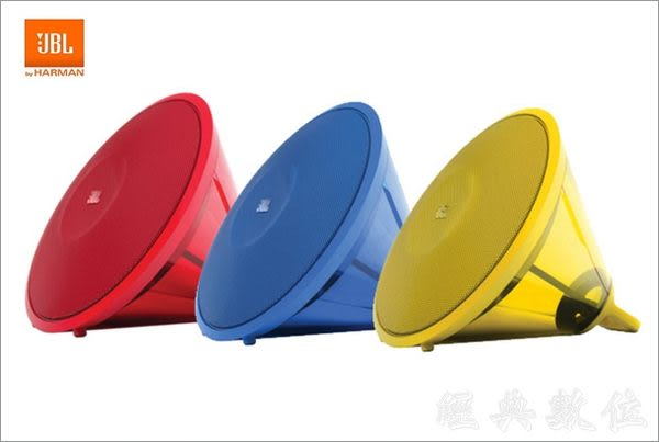 經典數位~JBL Spark 家用藍牙無線喇叭 壁掛式 垂吊式 造型喇叭 (三色供應)