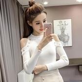 秋裝新品正韓時尚漏肩半高領純色針織衫修身顯瘦長袖毛衣女潮
