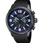 限量 CITIZEN 星辰 光動能賽車計時手錶-藍x黑/43mm CA4385-12E