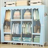 衣柜簡易布衣柜衣櫥實木板式簡約現代經濟型組裝宿舍省空間臥室木花間公主YYS