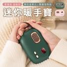 復古恆溫 60度c 雙面發熱 USB 暖手寶 暖暖包 保溫器 保暖器