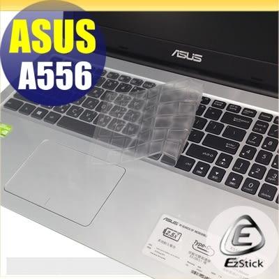 【Ezstick】ASUS A556 燦坤機 系列 專用奈米銀抗菌TPU鍵盤保護膜