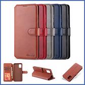 三星 Note10 Lite A71 A51 小牛紋皮套 手機皮套 掀蓋殼 插卡 手機支架 皮套 保護套