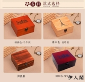 伊人閣 百寶箱實木針線盒家用收納針線包工具